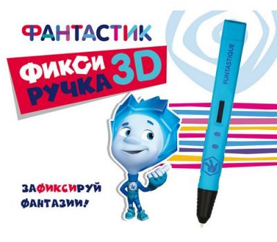 3D-РУЧКА FUNTASTIQUE FIXI / FPN05B