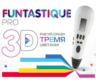 3D-РУЧКА FUNTASTIQUE PRO / FPN07W